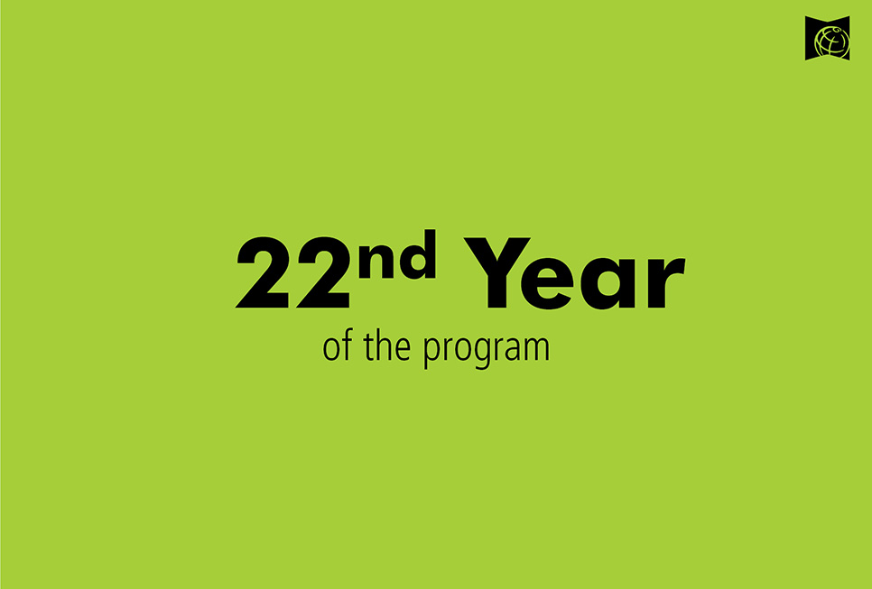 21st year of the program